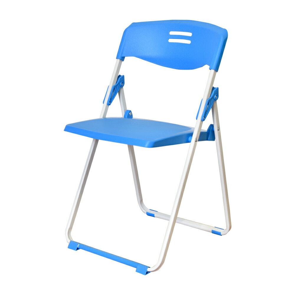 折疊椅/會議椅 克洛簡約折合椅(單入) 凱堡家居【P04059】母親節推薦