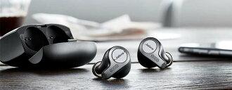 Jabra Elite 65t 真無線藍牙耳機 (銀黑、銅黑、金米)