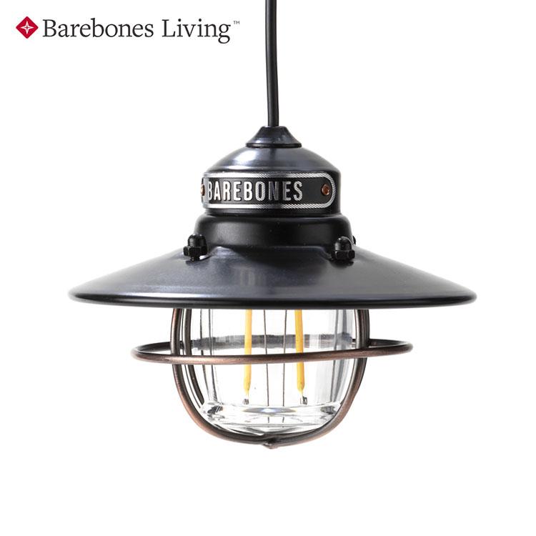 Barebones 垂吊營燈Edison Pendant Light LIV-264  /  城市綠洲(營燈、燈具、USB充電、照明設備) 1