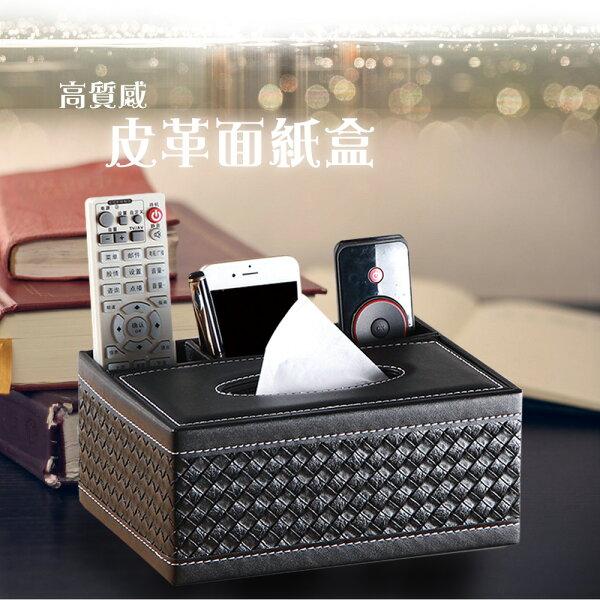 【巴芙洛】皮革面紙盒-大