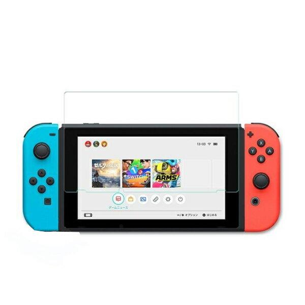 任天堂 Switch LITE 玻璃貼 鋼化膜 9H 玻璃保護貼 Nintendo NS 螢幕 保護貼 保護膜
