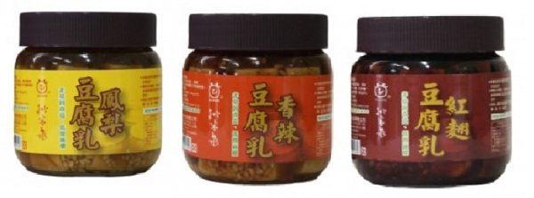 桃米泉 鳳梨豆腐乳/香辣豆腐乳/紅麴豆腐乳 (非基改) 600g/罐