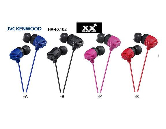 <br/><br/>  JVC 新款 HA-FX102 (贈收納袋) XX重低音耳道式耳機,公司貨一年保固<br/><br/>