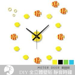 海洋地中海風壁貼時鐘 加大款DIY立體海底熱帶魚群泡泡靜音彩色掛鐘 小孩房牆面設計裝飾 可愛趣味浪漫時鐘