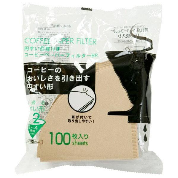 咖啡濾紙100入 圓錐02 NITORI宜得利家居