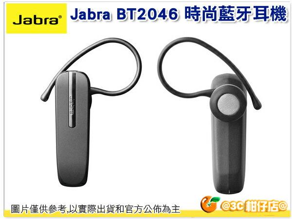 免運JabraBT2046時尚輕巧藍牙耳機立體聲藍芽高音質公司貨一年保固