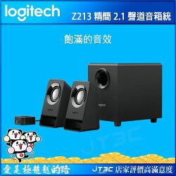 Logitech 羅技  Z213 多媒體揚聲器 電腦喇叭《免運》