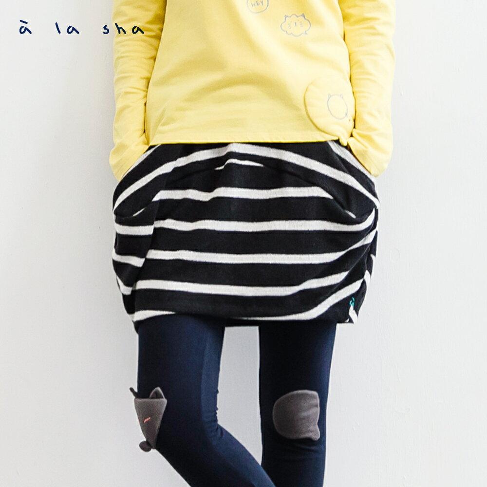 a la sha Qummi 條紋拼接荷包蛋短裙