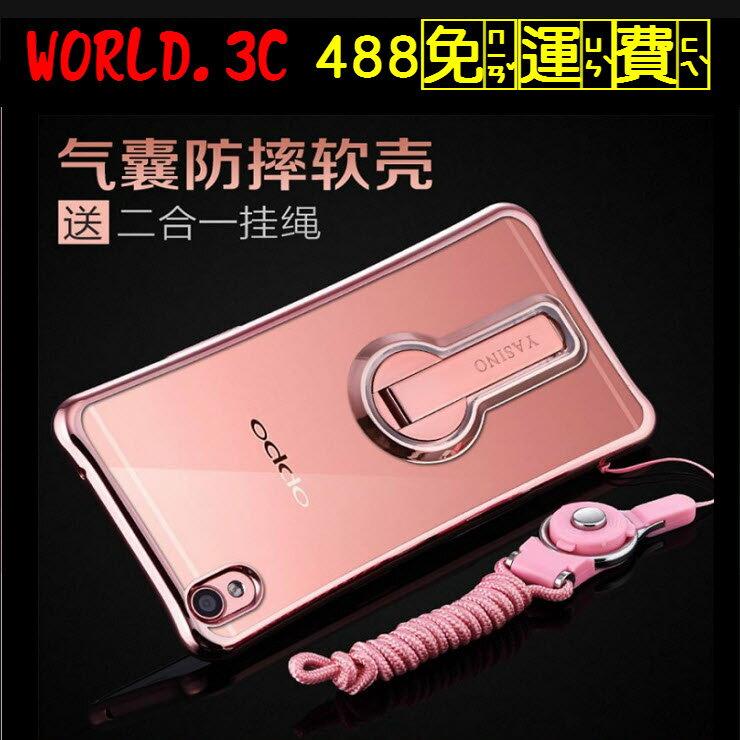 蘋果 APPLE I Phone 6   6S 4.7吋 支架 手機殼 小蠻腰 旋轉 電鍍