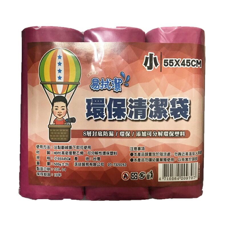 易拭潔環保清潔袋(小)55x45cm 【康鄰超市】