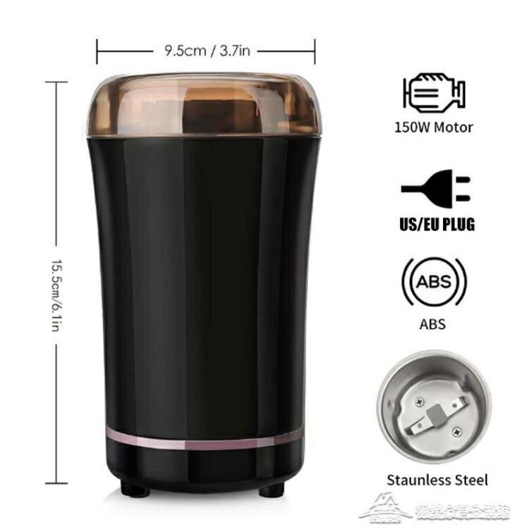 研磨咖啡機不銹鋼打粉機家用研磨機咖啡磨豆機磨粉機歐規美規  概念3C