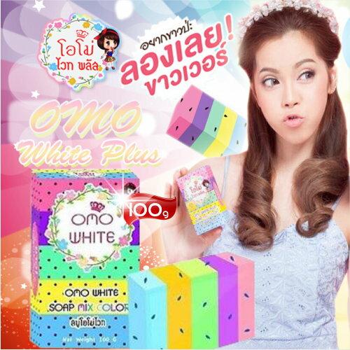 泰國 OMO WHITE PLUS SOAP 繽紛彩虹皂100g 彩虹水果皂 [53466]