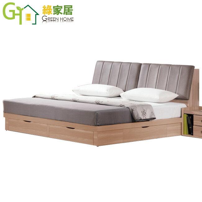 【綠家居】莎蘿 時尚5尺皮革雙人抽屜床台組合(不含床墊)