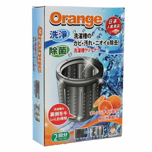 生活老媽橘油洗衣槽清潔劑150g*2包/盒【愛買】