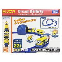 小小兵兒童玩具推薦到《 TAKARA TOMY 》有聲小小兵迴轉火車組就在東喬精品百貨商城推薦小小兵兒童玩具