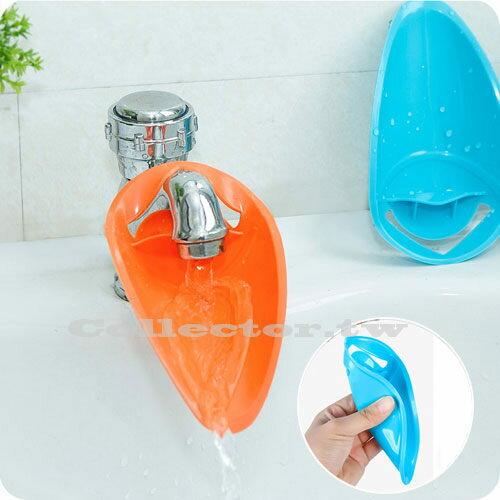 創意鴨嘴幼童洗手導水器 輔助導水器 水槽水龍頭延伸器 延伸水龍頭