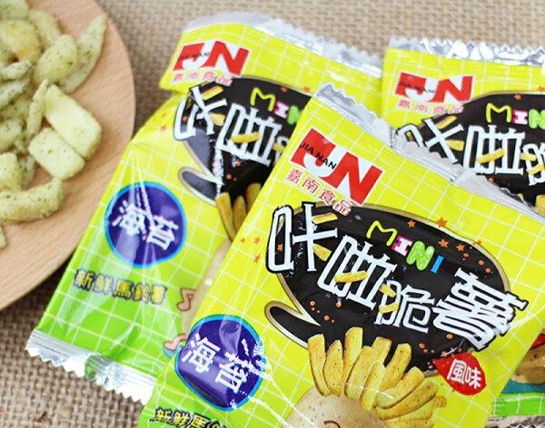 尚禾康商行:咔啦MINI脆薯【海苔】105g(7小包)