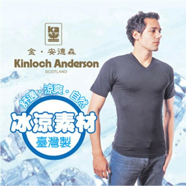 【金安德森】男士冰涼感奈米上衣3件組(4色)
