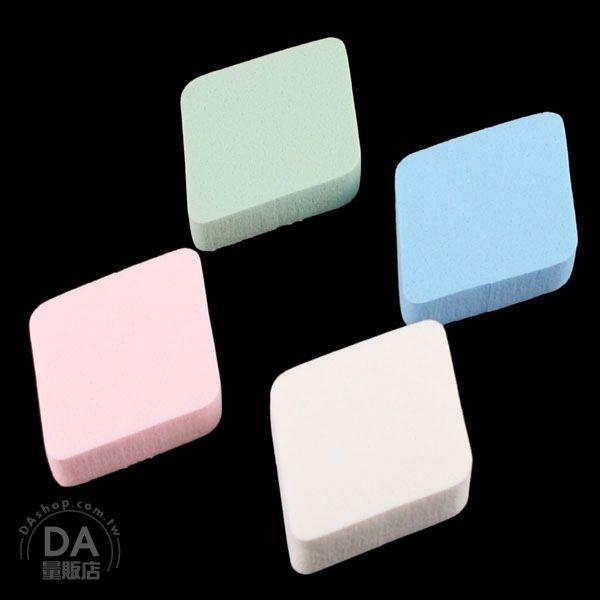 《DA量販店》4入 方形 海綿 粉撲 彩妝 化妝用品 適粉條/粉底/粉膏/粉餅 4入 (58-654)