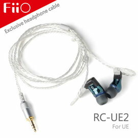 【FiiO RC-UE2 羅技UE耳機升級線】 Ultimate ears Fi 10/Super.Fi5 Pro/Fi3 Studio/M-AUDIO IE-40/30/20XB/10等耳機可使用【..