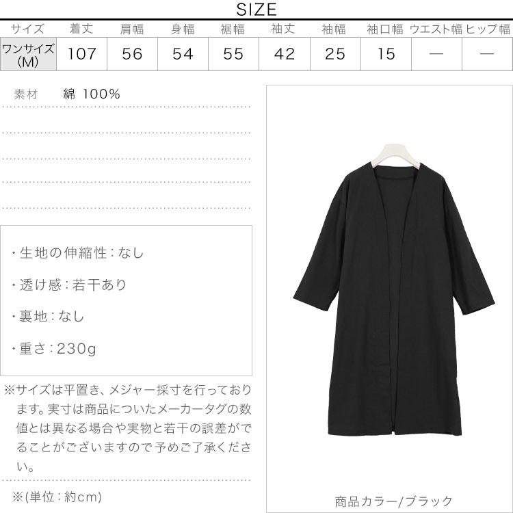 日本Kobe lettuce  / 秋冬優雅長版外套 罩衫  /  k852  /  日本必買 日本樂天直送(2391) 3