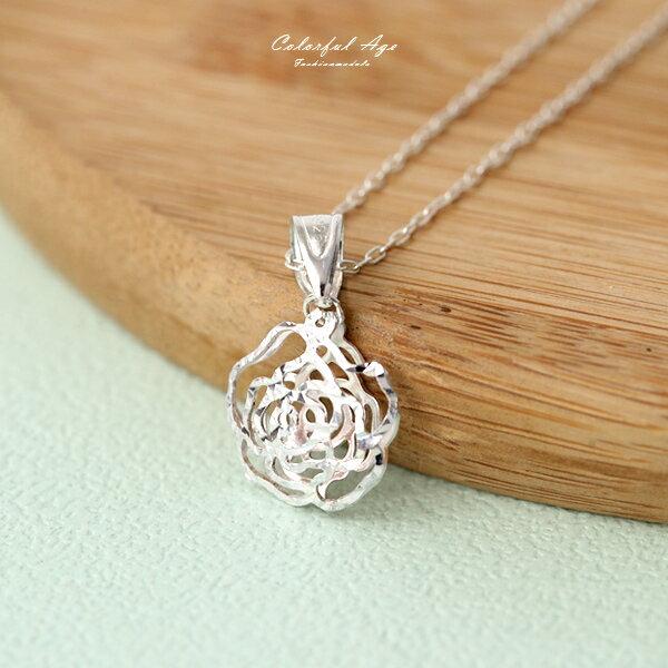 項鍊 925純銀鏤空浪漫玫瑰花【NPB73】柒彩年代