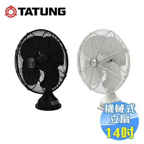 大同 Tatung 14吋DC變頻元祖桌扇 TF-D14DA