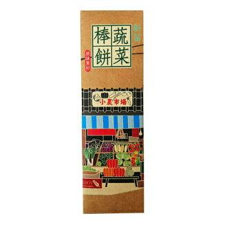 新苗蔬菜棒餅220g【愛買】