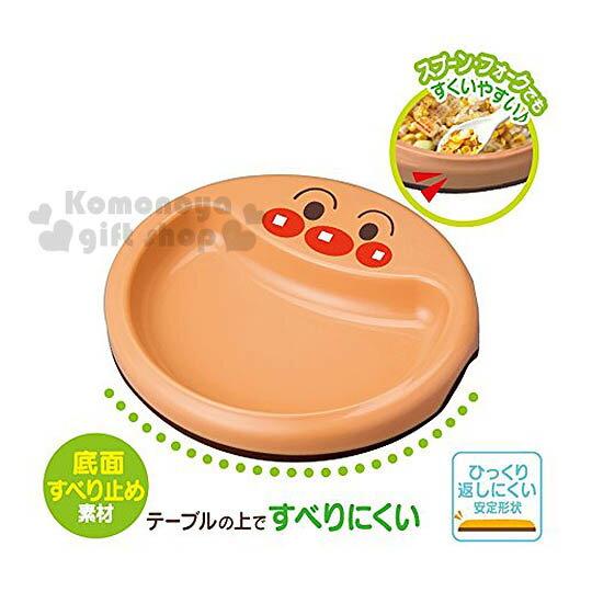 〔小禮堂〕麵包超人 造型塑膠餐盤《橘.大臉型》