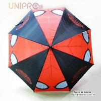 直立雨傘推薦到【UNIPRO】Marvel 蜘蛛人 Spider Man 直傘 雨傘 8K 正版授權就在UNIPRO優鋪推薦直立雨傘