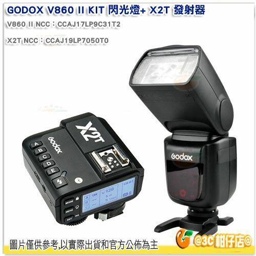 神牛 Godox V860 II KIT + X2T 發射器 開年公司貨 V860 TTL 2.4G 高速同步 快速回電