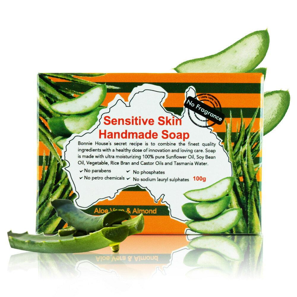 蘆薈低敏手工皂100g