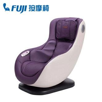 FUJI i sofa 愛沙發 按摩椅 FG-808 紫【三井3C】