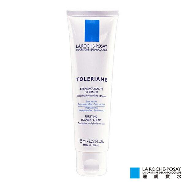 La Roche-Posay理膚寶水 多容安泡沫洗面乳 125ML
