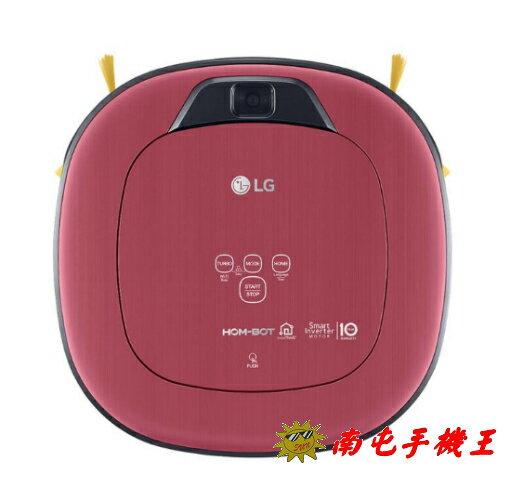 〝南屯手機王〞LG 清潔機器人 VR66413LVM (單鏡頭) 【宅配免運費】