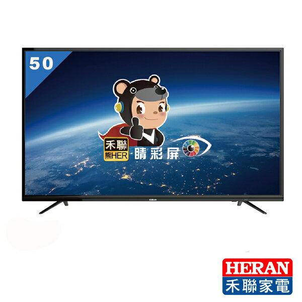 【禾聯HERAN】50吋護眼低藍光4K內建聯網LED液晶顯示器 (HD-504KS1+視訊盒)