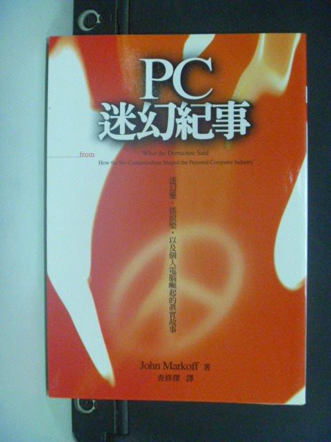 【書寶二手書T5/翻譯小說_GRU】PC迷幻紀事_查修傑, John Markoff