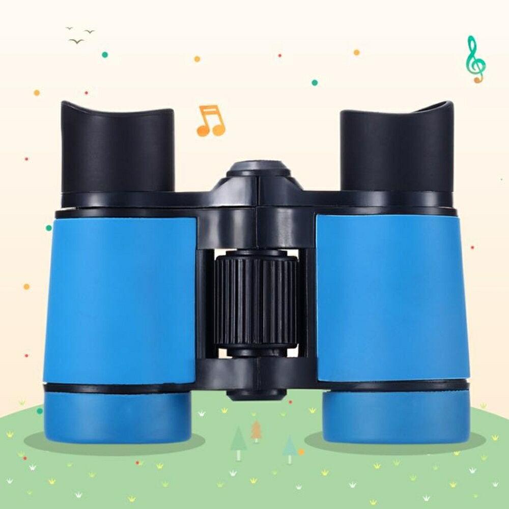 兒童望遠鏡高清雙筒望眼鏡4x30男女孩禮物