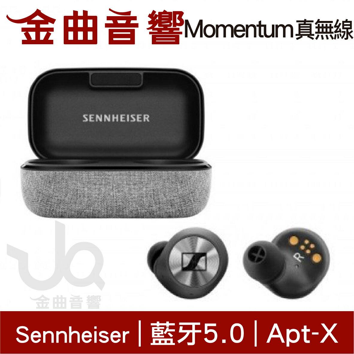 預購 SENNHEISER 聲海塞爾 M3IETW MOMENTUM True Wireless 藍芽真無線耳機 | 金曲音響