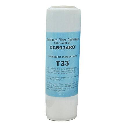 美國進口OMNIPURE OCB-934RO顆粒活性炭濾心單支250元