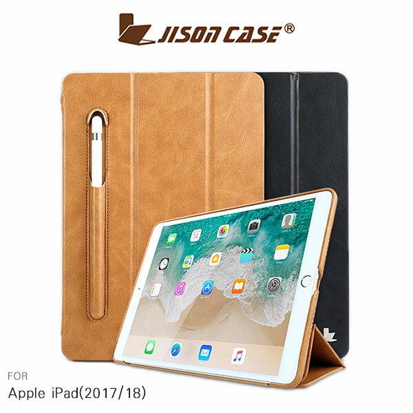 強尼拍賣~JISONCASEAppleiPad(20172018)三折筆槽側翻皮套平板皮套側翻皮套