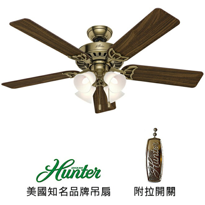 <br/><br/>  [top fan] Hunter The Studio Series 52英吋吊扇附燈(53063)古銅色<br/><br/>