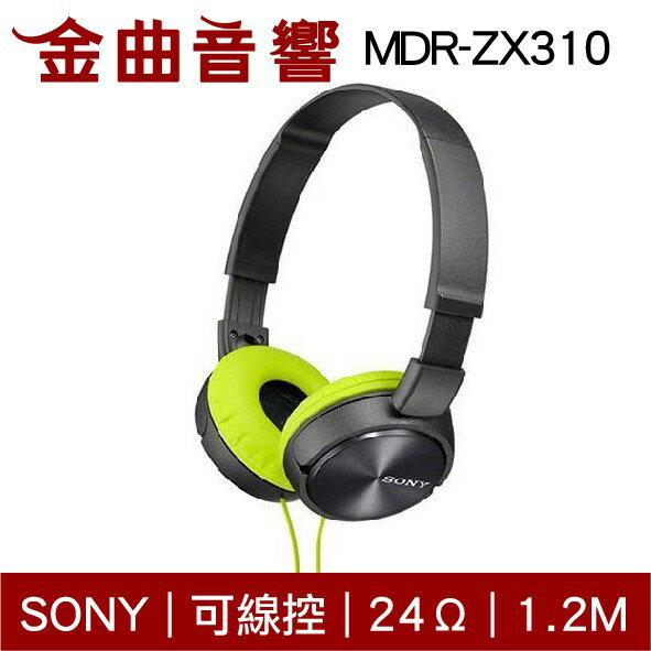 SONY 索尼 MDR-ZX310AP 五色可選 線控式 耳罩式耳機 | 金曲音響