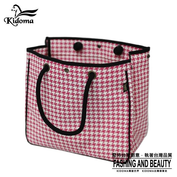 <br/><br/>  Kidoma海灘包L系列-桃紅白千鳥 手提包 手提袋 編織包 購物袋 台灣製造 防水 超大容量<br/><br/>