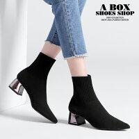 4.5CM短靴 秋冬率性百搭電鍍色鞋跟 筒高14.5CM針織尖頭粗跟套腳襪鞋 襪靴 黑色【KN8806】-格子舖-流行女裝