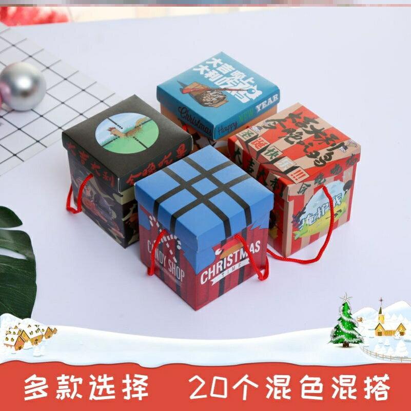圣誕禮物盒送女生圣誕節蘋果盒平安夜蘋果包裝盒禮盒學生禮盒1入