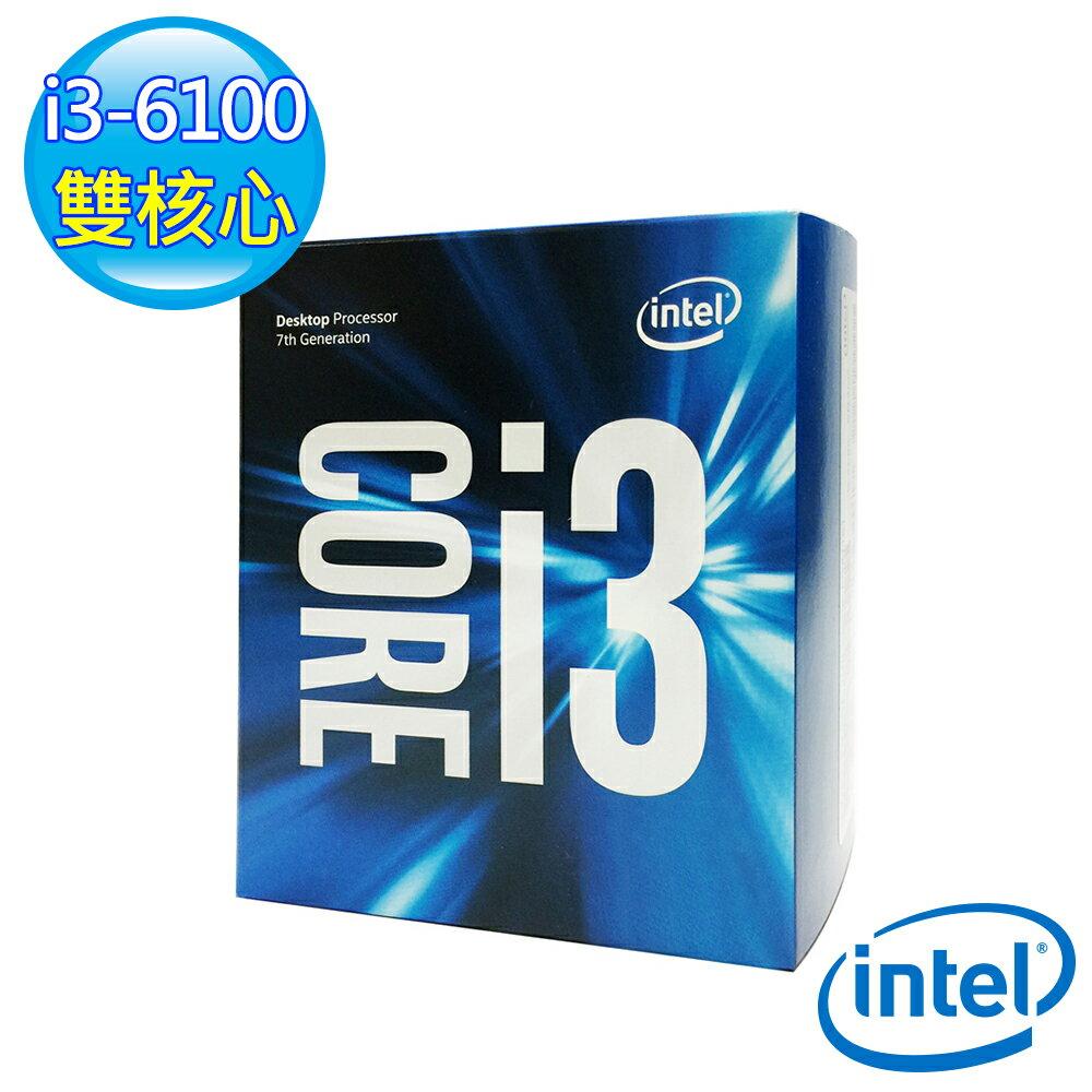 Intel 第六代 盒裝 Core i3~6100 CPU 雙核心處理器 ^(下單前惠請先