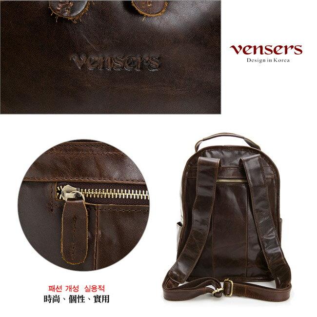 【Vensers】小牛皮潮流個性包~後背包(NE054602咖啡) 4