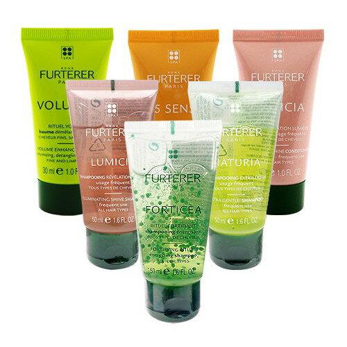 【ReneFurterer】萊法耶 髮浴/修護膜/護髮霜/護髮乳(30ml/50ml)