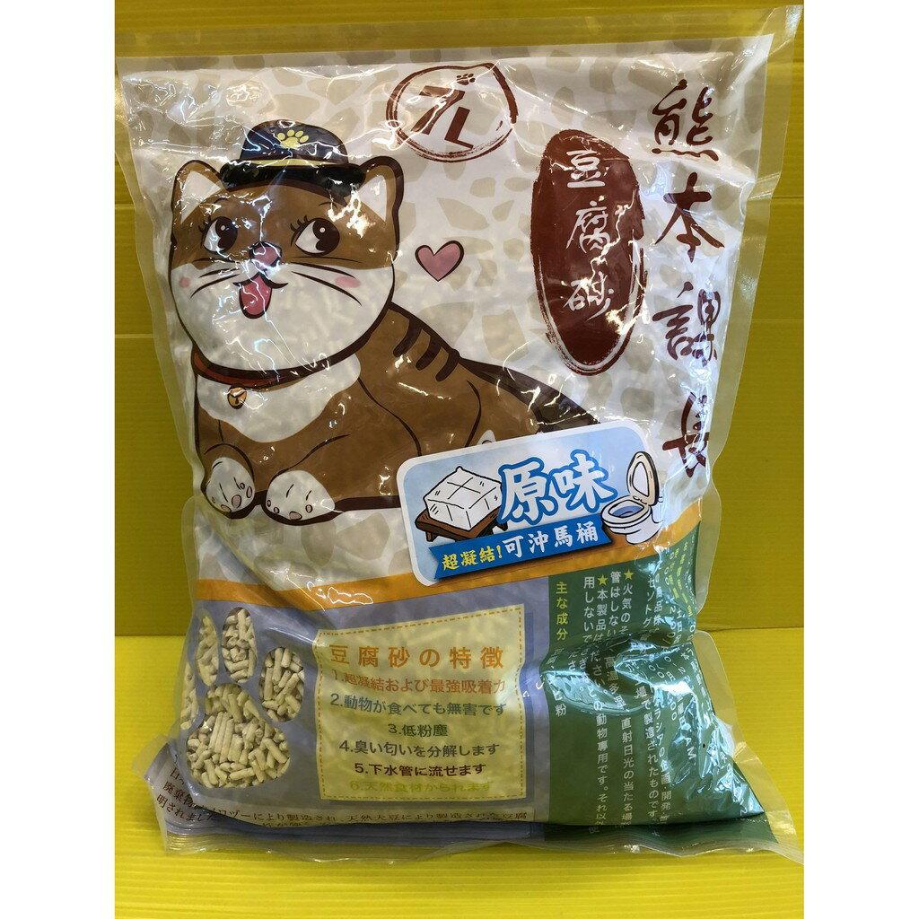 ✪四寶的店n✪ 全家可以寄送2包 日本 無香味 原味《熊本課長 豆腐貓砂》7L 2.8KG/包 lovecat 貓砂 豆腐砂